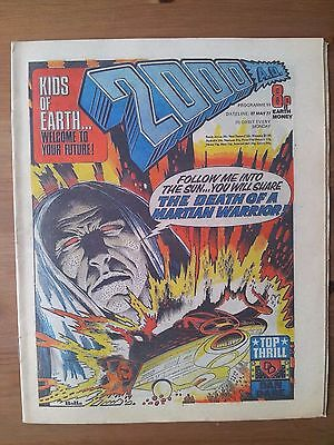 2000AD COMIC PROG 11 May 7th 1977 EXCELLENT CONDITION