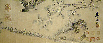 Chinese Handscroll Painting Attr. to Lin Liang 林良(1424-1500)