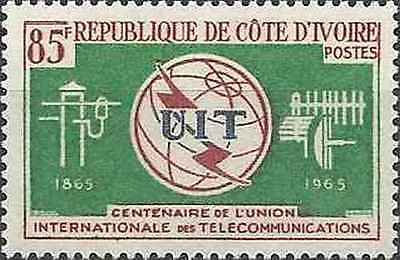 Timbre Communications UIT Cote d'Ivoire 235 ** lot 2468