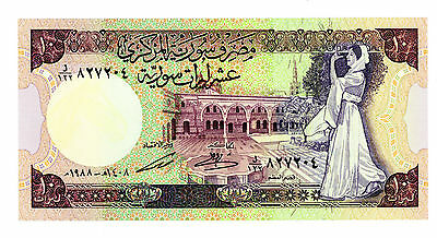 Syria ... P-101d ... 10 Pounds ... 1988 ... *UNC*