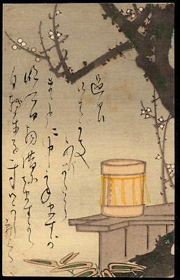 JAPAN Art Postcard  - Traditional Image - The Drum, Container Under the Tree