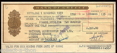 SCARCE 1970's BANK OF GREECE $ or £ CASHIER's CHECK w 1928 LOGO From Diff CIties