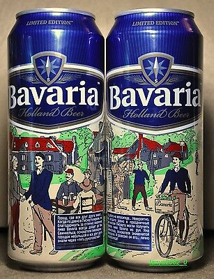 Bavaria beer 2 - cans set limited edition 500 ml from Russia 2016