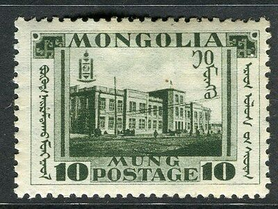 MONGOLIA;  1932 early pictorial issue fine Mint hinged 10m. value