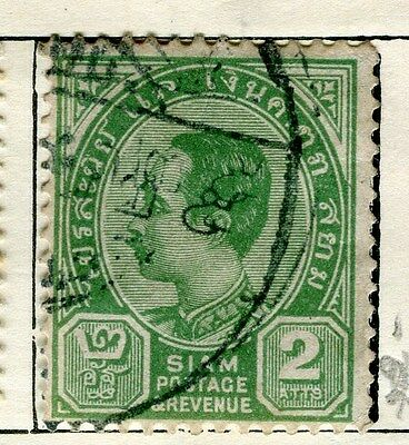 THAILAND;  1900-04 early defintive issue fine used 2a. value