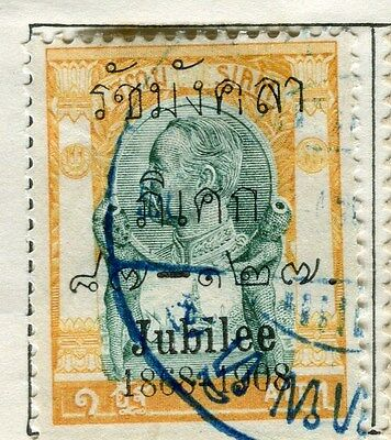 THAILAND;  1907-8 early Jubilee Optd. issue fine used 1a. value