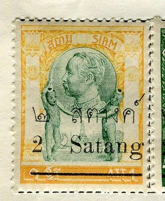 THAILAND;  1909 early SATANG surcharged issue Mint hinged 2s. on 1a. value