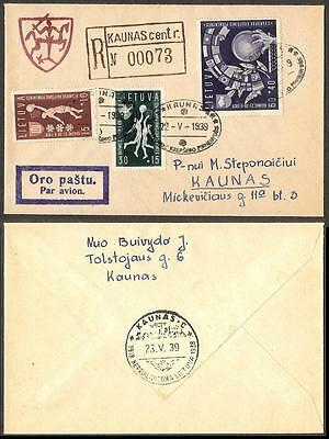 Basketball European Cham-p 1939 Lithuania 3 stamps set +postmark REGISTERED RARE