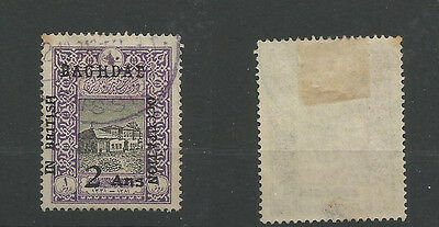 In British Occupation of Baghdad/MESOPOTAMIA:  Used Sg11 sold 'AS IS'