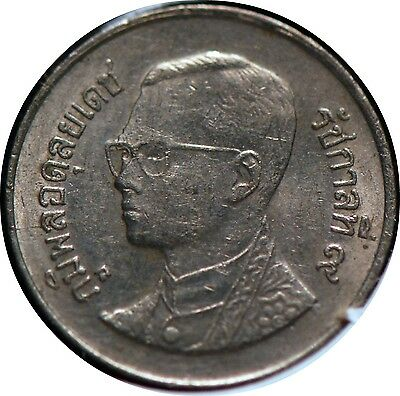Thailand, (1987) BE2530 Baht, About Uncirculated                  8agm