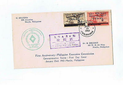 Japanese Occupation Philippines stamps on envelope (3)