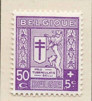 Belgium 1926 Early Issue Fine Mint Hinged 50c. 124569