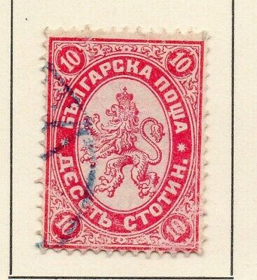 Bulgaria 1882-87 Early Issue Fine Used 10st. 124720