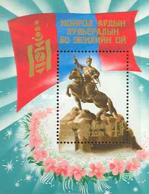 Timbre Arts Chevaux Mongolie BF77 ** lot 18090