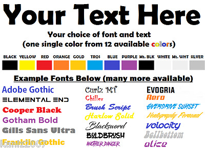 Custom vinyl decal sticker - any text / shape / logo - charged per square inches