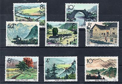 China Stamp -1965 - Chingkang Mountains - Cradle of the Chinese Revolution