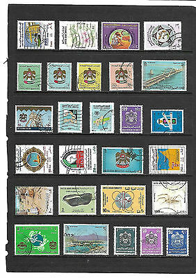 Collectors Clearout - Useful UAE - selection #61