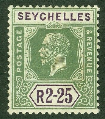 SG 96 Seychelles 2R-25 yellow. Fine mounted mint CAT £50