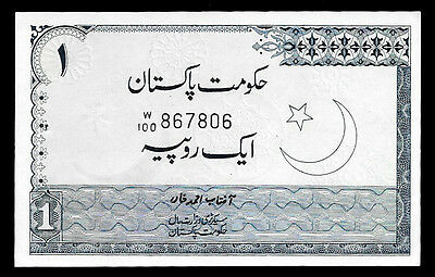World Paper Money - Pakistan 1 Rupee ND 1975-81 P24A @  Crisp UNC PUNCHED