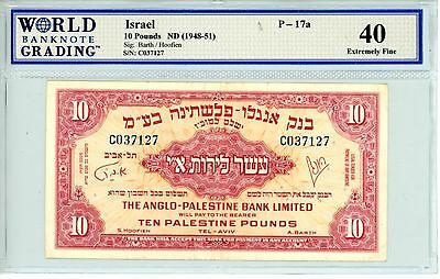 Israel ... P-17a ... 10 Pounds ... ND(1948-51) ... *XF+*