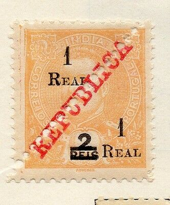 Portuguese India 1902 Issue Fine Used 1r. Surcharged Optd Hole Punched 125510
