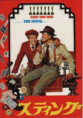 THE STING Japanese Souvenir Program 1974, Paul Newman, Robert Redford