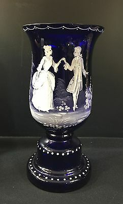 Bohemian Vase--Cobalt--Mary Gregory Style White Figures--Lovely--Buy It Now!