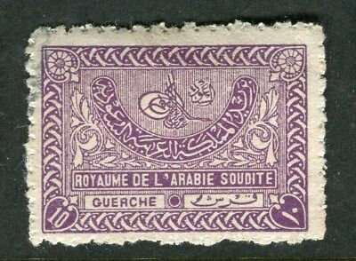 SAUDI ARABIA;  1934 early issue fine used 10g. value