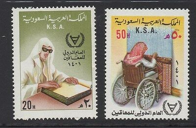 SAUDI ARABIA;  1981 fine Mint MNH Unmounted SET 456,   Disabled Persons issue