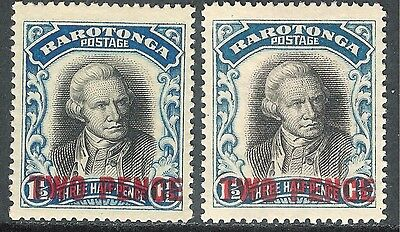 Cook Islands 1931 blue/black 2d on 1.5d with and without watermark mint  SG93/94