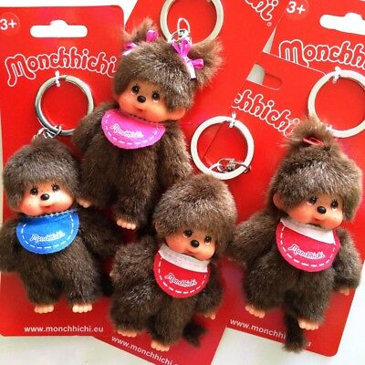 Assorted Monchhichi Doll Keychain - (One) Brand New in Package - By Sekiguchi!