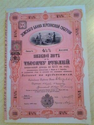 Russian 1898 Ukraine Land Bank Kherson 1000 Roubles UNC Bond Loan Share EF
