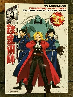 Fullmetal Alchemist Characters Collection Anime Art Book w/ Poster -Japan Import