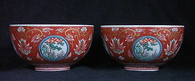 Pair of Chinese or Japanese Porcelain Bowls