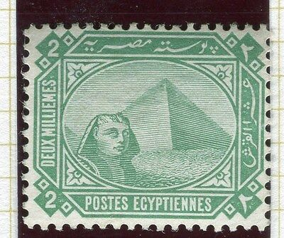 EGYPT;   1902-06 early Pyramid Sphinx issue fine Mint hinged 2m. value,