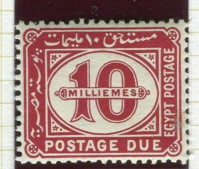 EGYPT;  1921-22 early Postage due issue fine Mint MNH unmounted 2m. value