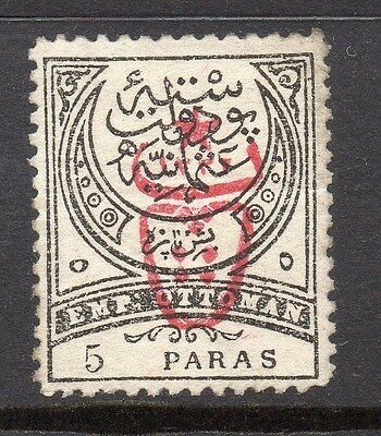 Turkey 1917 Early Issue Fine Mint Hinged Optd 5p. 137505