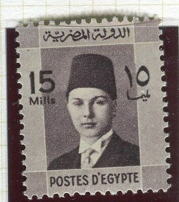 EGYPT;  1937-44 early King Farouk issue fine Mint hinged 15m. value,