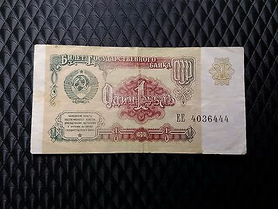 Russia CCCP USSR 1 Rouble 1991 Rouble Banknote