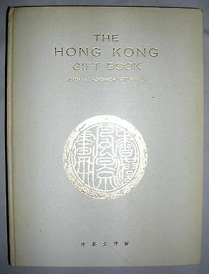 The Hong Kong Gift Book Illustrated Color Plates Maps Stericker 1954 Scarce