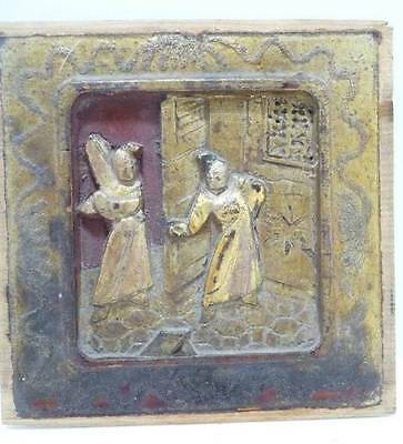 ANTIQUE Chinese Architectural Carved Wood Panel ORIGINAL Paint & Gold Gilding