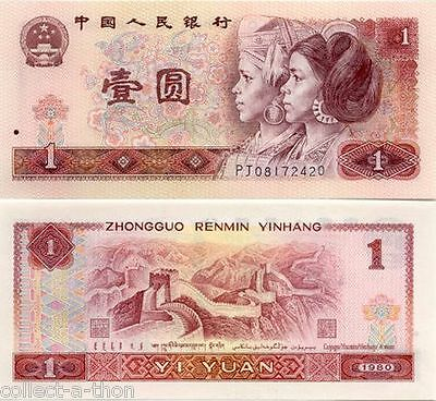 SCARCE OLD BILL w GREAT WALL of CHINA/ETHNIC GIRLS! GEM UNCIRC! RETAIL VALUE $20
