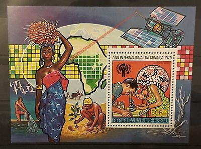 MINT pictorial stamp sheet - Guinea Bissau 'Year of the Child' 1979