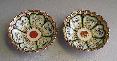 Scallop edged, hand painted, signed, Japanese bowls  Lot of 2