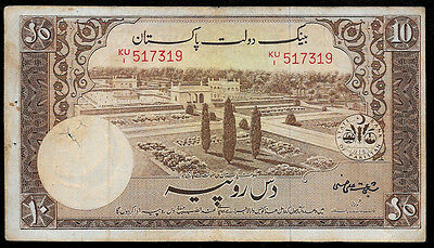 World Paper Money - Pakistan 10 Rupees ND 1951 P13 @ VG