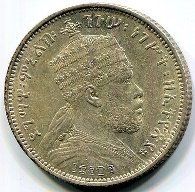Ethiopia - EE1889A (1897)  1/4 Birr KM#3 in EF-AU with hairlines