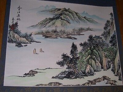 "Asian Scroll Painting Japanese or Chinese Signed (scroll about 36"") Picture 13x1"