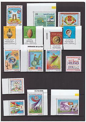 Tunisia 2008 complete year  14 difference issues mint MNH stamps 3 scans