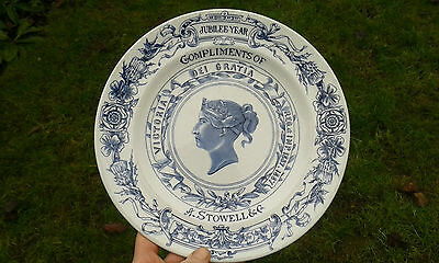 A Lovely Queen Victoria Jubilee Royal Worcester Plate, A. STOWELL & Co   C1887.
