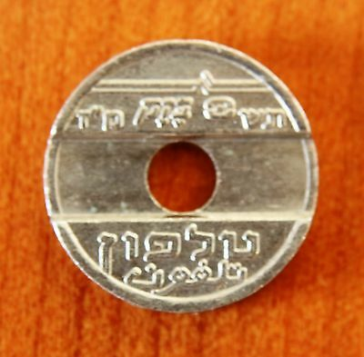 Collectable Token  Jeton  Gettone  Medal  Exonumia - Telephone - Israel #to-038